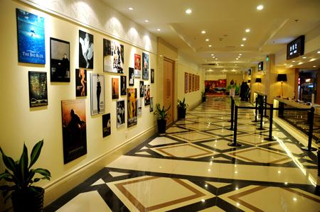 世纪大上海电影院一览