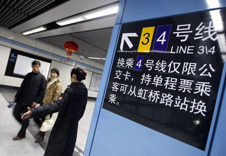 9号线宜山路站内,地铁站务人员正在引导乘客换乘