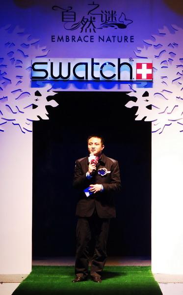 Swatch品牌经理胡翔舟先生