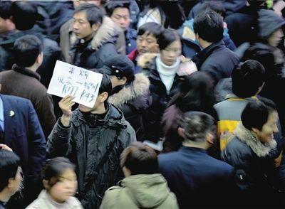 春运期间,求票的场景在火车站已经不新鲜。(资料图片)本报记者范继文摄