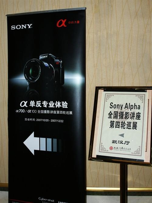 武汉站的讲座地点位于凯旋门华天大酒店4楼的武汉厅