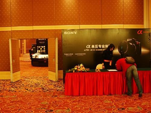 济南站的讲座地点位于济南市索菲特银座大酒店6楼的宴会厅
