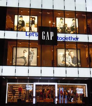 "gap中国门店_最""新""香港潮流旗舰店-GAP_新浪网"