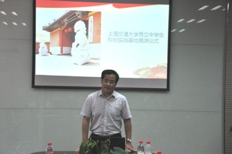 昂立教育集团总经理林涛致辞